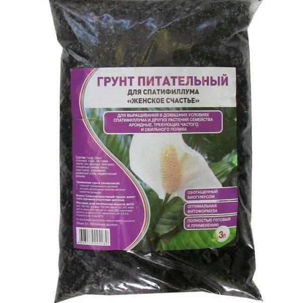 Почвогрунт для спатифиллума